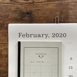 BS-2020/2